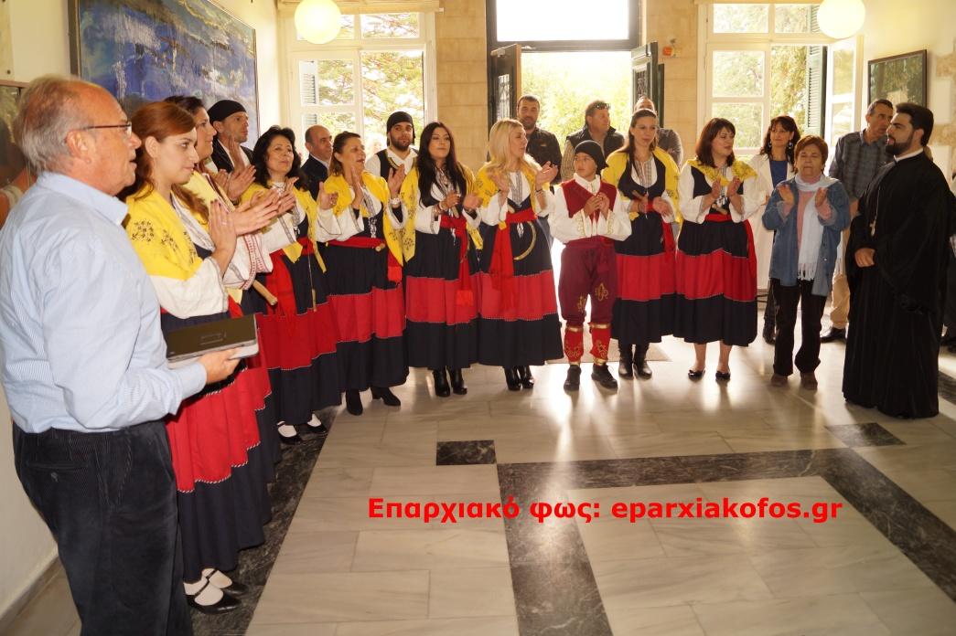 eparxiakofos.gr_image0143