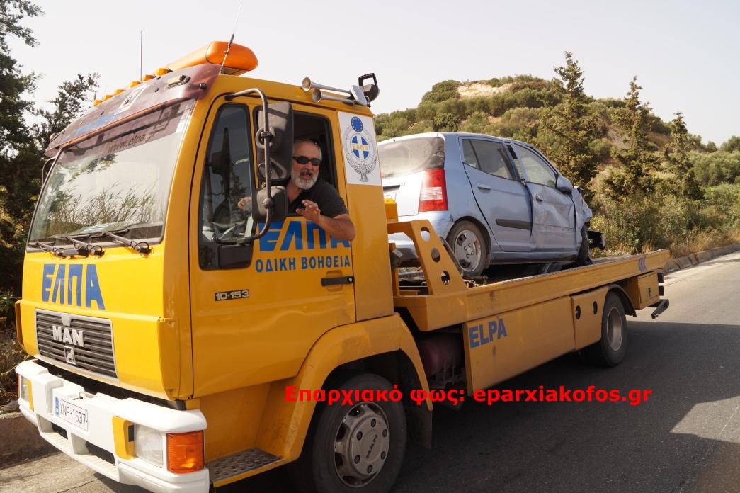 eparxiakofos.gr_image0159