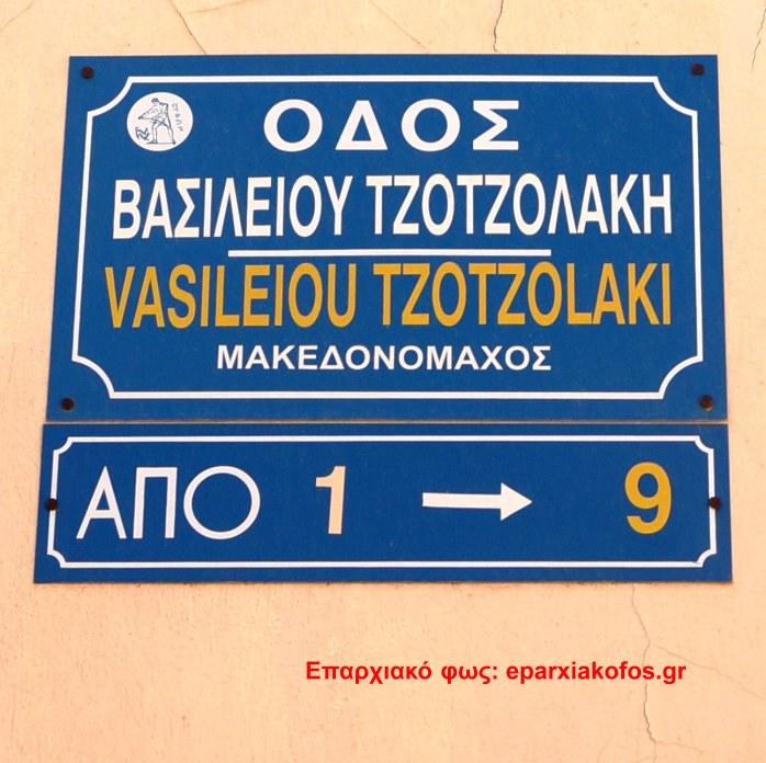 image0003