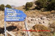 Σεβασμό στις πινακίδες του Κώδικα Οδικής Κυκλοφορίας