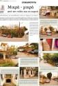 Επικίνδυνες και αντιαισθητικές εικόνες μέσα στα Χανιά
