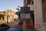 Το Νοσοκομείο μεταφέρθηκε αλλά οι πληροφοριακές πινακίδες έμειναν…