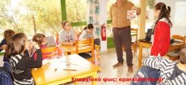 ΣΤΟ ΚΠΔ ΛΕΝΤΑΡΙΑΝΩΝ  Εργασία με παραστατική αφήγηση για τα παιδιά