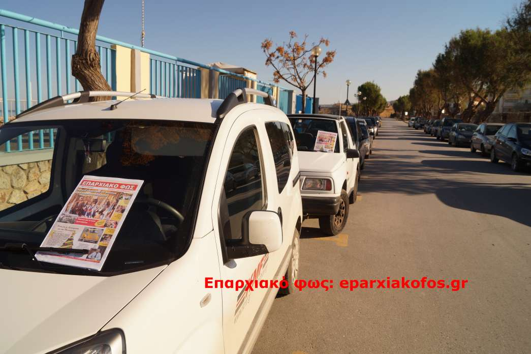 eparxiakofos.gr_12