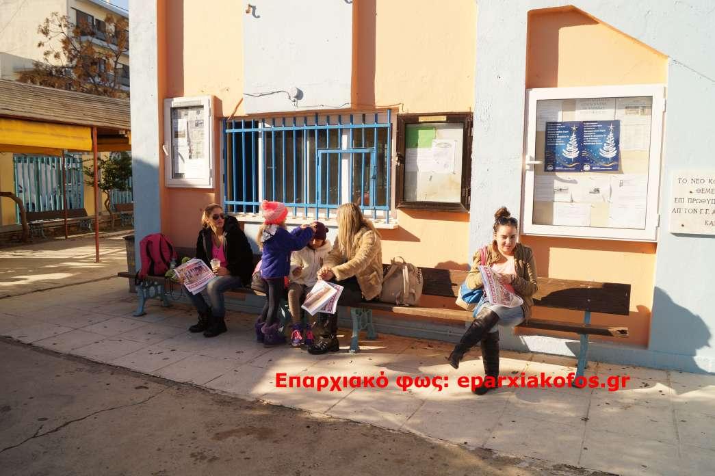 eparxiakofos.gr_14