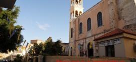 ΣΤΗ ΣΠΛΑΝΤΖΙΑ – Με μεγαλοπρέπεια εορτάστηκε ο Ενοριακός Ιερός Ναός του Αγίου Νικολάου