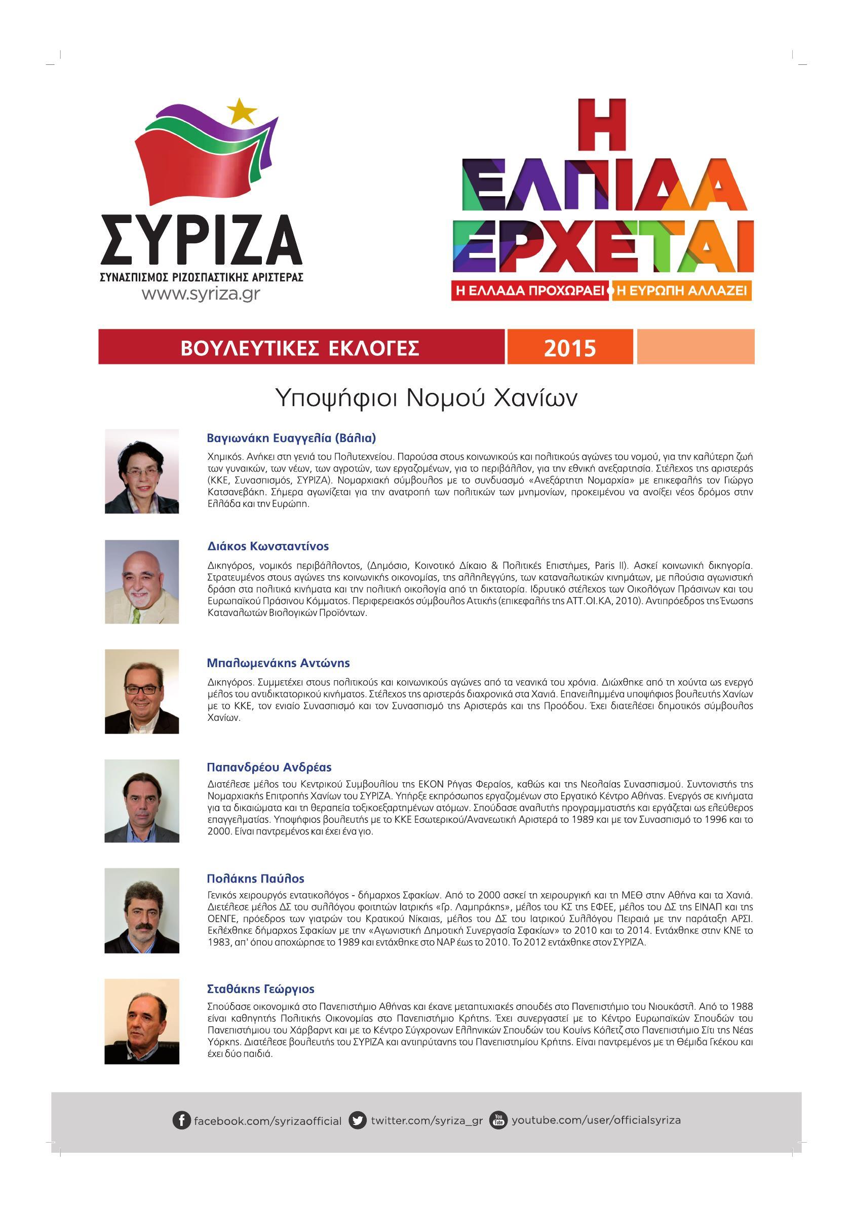 ΚΑΤΑΧΩΡΗΣΗ 2 ΕΓΧΡΩΜΗ_print