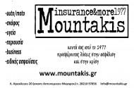 """Με συνέπεια και ταχύτητα κοντά σας εδώ και σαράντα χρόνια """"Mountakis insurance & more"""""""
