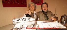 Εσπερίδα για τα εκατό χρόνια ζωής του Λυκείου Ελληνίδων