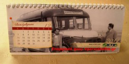 Αναμνήσεις στο ημερολόγιο με παλιά λεωφορεία!