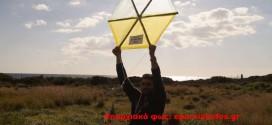 Η κατασκευή παραδοσιακών χαρταετών θέλει μεράκι   (Και βίντεο)