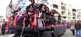 Χιλιάδες κόσμου στο Ρέθυμνο για το Καρναβάλι