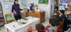 Επίδειξη τεχνικής της βιβλιοδεσίας σε μαθητές (Και βίντεο)