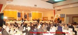 Συνεστίαση Ροταριανών με βραβεύσεις δημοσίων υπαλλήλων