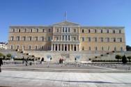 Περί αναφορών και ερωτήσεων στη Βουλή