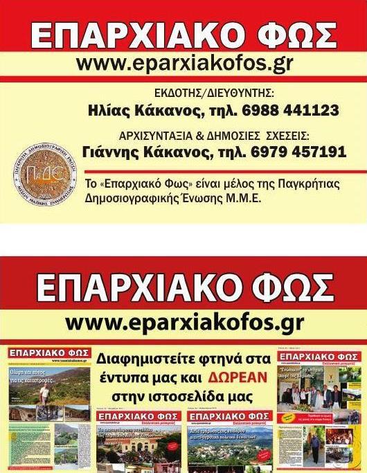 KAKANOS_ΝΕΑ_ΚΑΡΤΑ