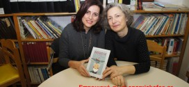 ΠΑΓΚΟΣΜΙΑ ΗΜΕΡΑ ΠΑΙΔΙΚΟΥ ΒΙΒΛΙΟΥ:     Συζήτηση με τη συγγραφέα Μαρία Αγγελίδου