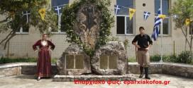 ΣΤΟΥΣ ΚΑΜΠΟΥΣ ΚΕΡΑΜΙΩΝ – Πανηγύρι Αγίου Ιωάννου Θεολόγου και μνήμη ηρώων