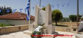ΣΤΗ ΧΡΥΣΑΥΓΗ ΤΟΥ ΔΗΜΟΥ ΠΛΑΤΑΝΙΑ  –  Μνήμη ηρώων στη Μάχη της Κρήτης