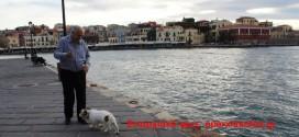 Με τον… Μπλεκ βόλτα στην παλιά πόλη στα Χανιά