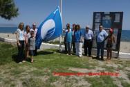 Κυματίζει η γαλάζια σημαία στην  παραλία Γερανιώτη στον Πλατανιά