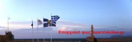 Nα κτίσουμε τη νέα Ελλάδα