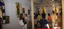 Πανηγυρικός εσπερινός της Αγίας Μαρίνας στο Κόκκινο Μετόχι