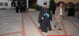 Ομιλία Αρχιεπισκόπου Αχρίδος στην Ο.Α.Κ. στο Κολυμπάρι