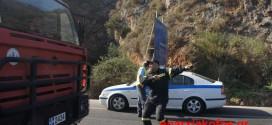 Συναγερμός για πυρκαγιά στο Καλάμι