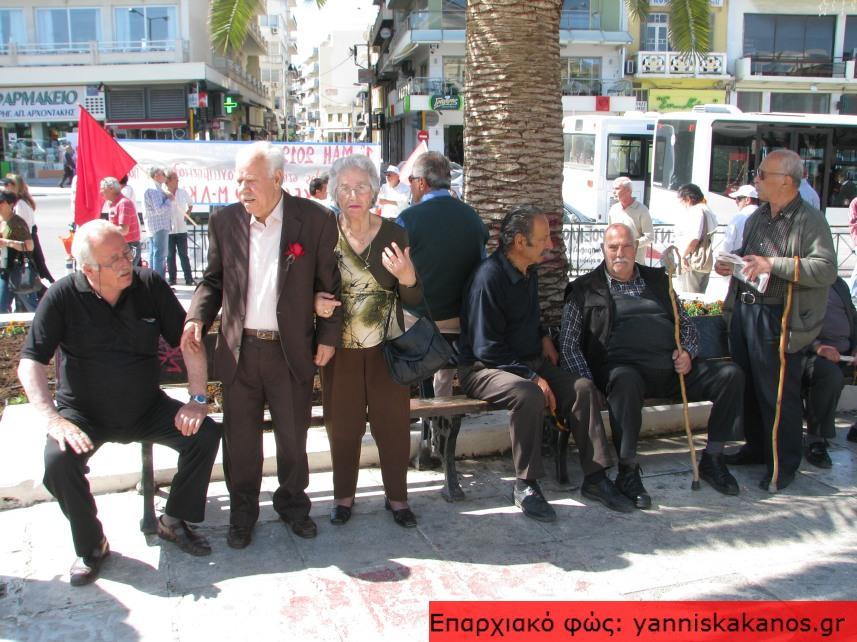 image0010.www_.yaniskakanos.gr_1