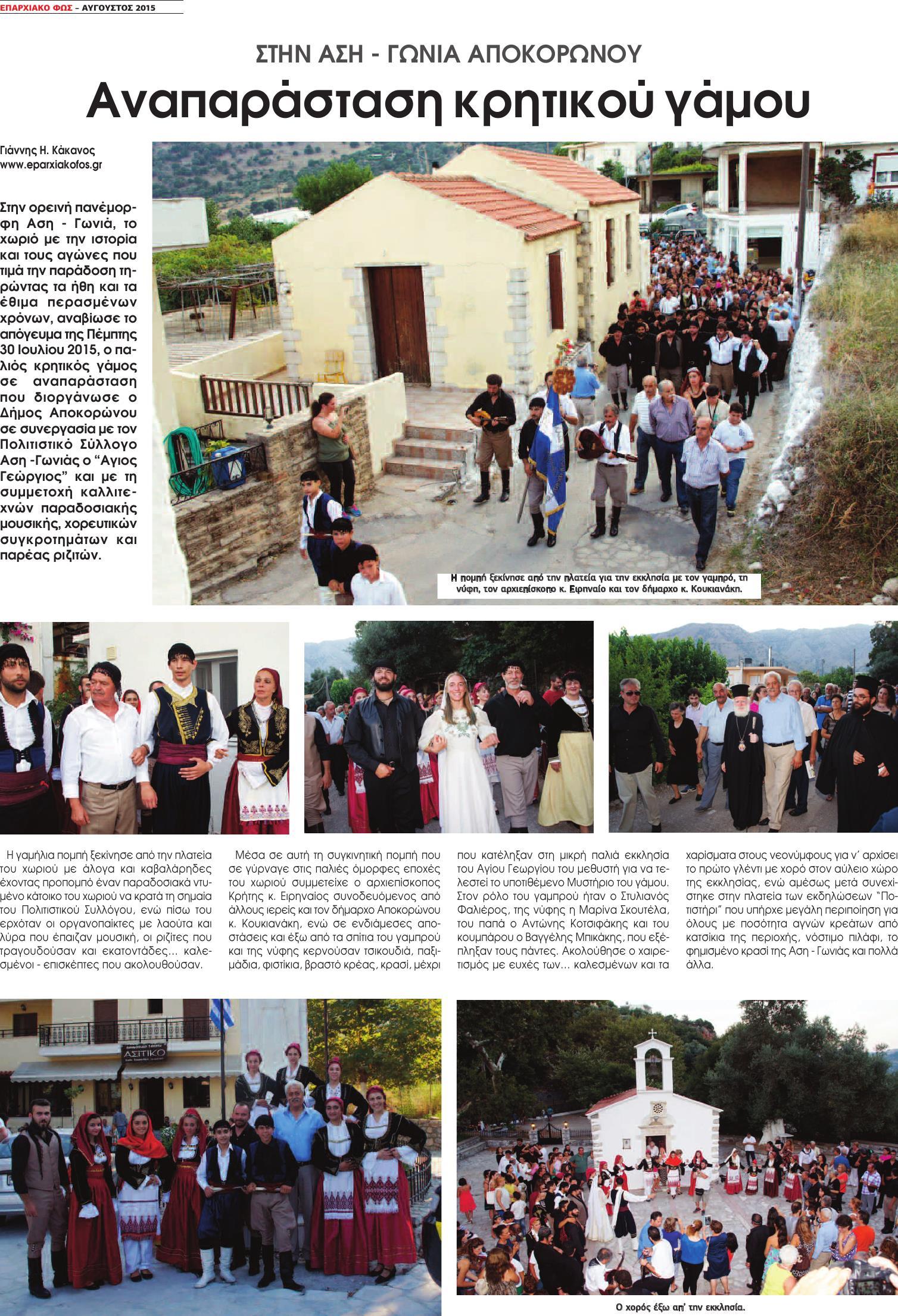 kakanos11 (Page 08)