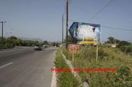 Μουντζάλωσαν πληροφοριακές πινακίδες πορείας για το Ελαφονήσι