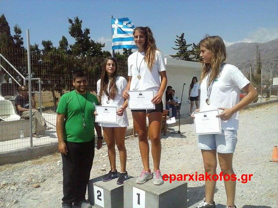 eparxiakofos_gr_0169