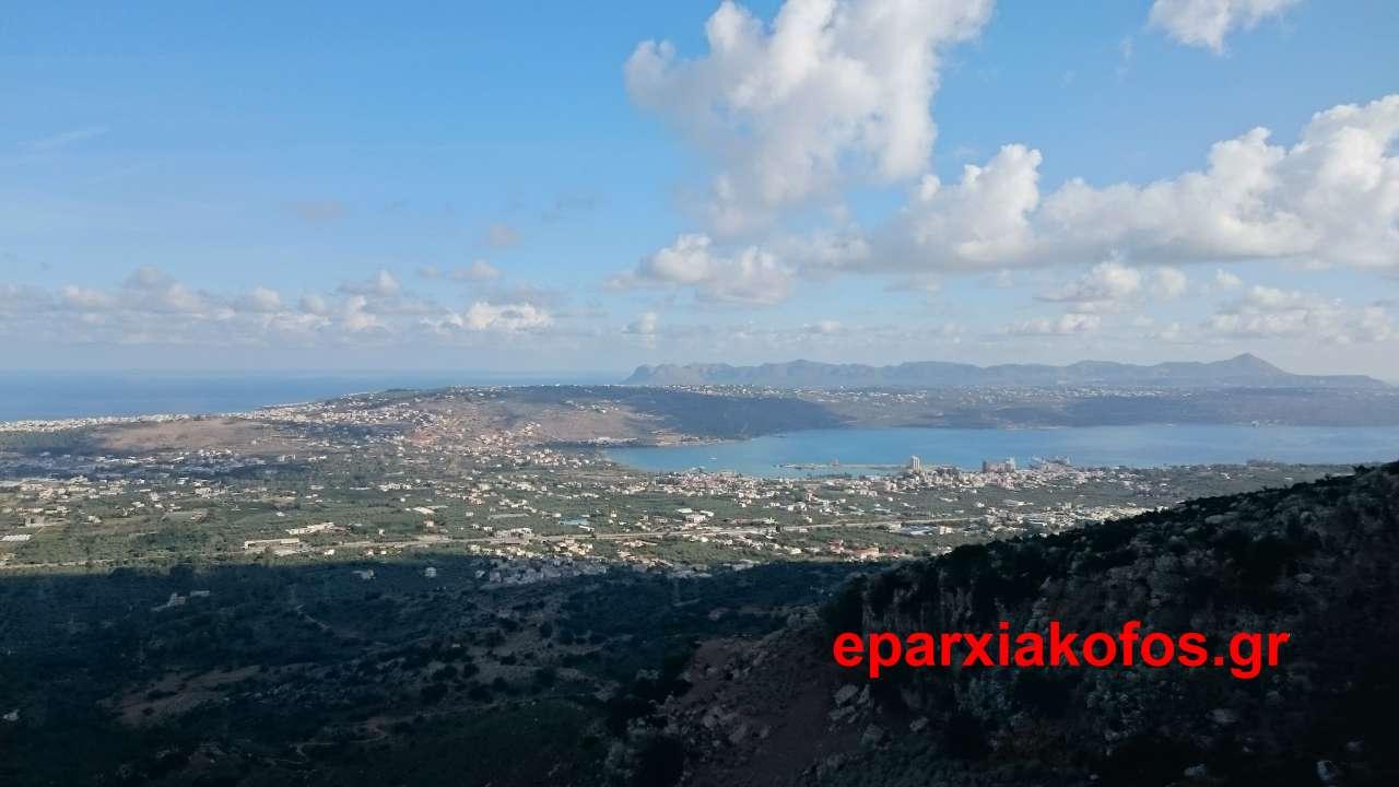 eparxiakofos_gr_0001