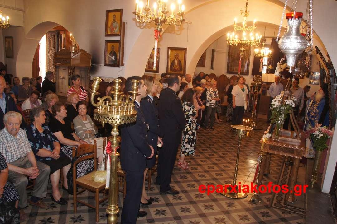 Η εορτή του Αγίου Αρτεμίου προστάτη της Ελληνικής Αστυνομίας (Και βίντεο)