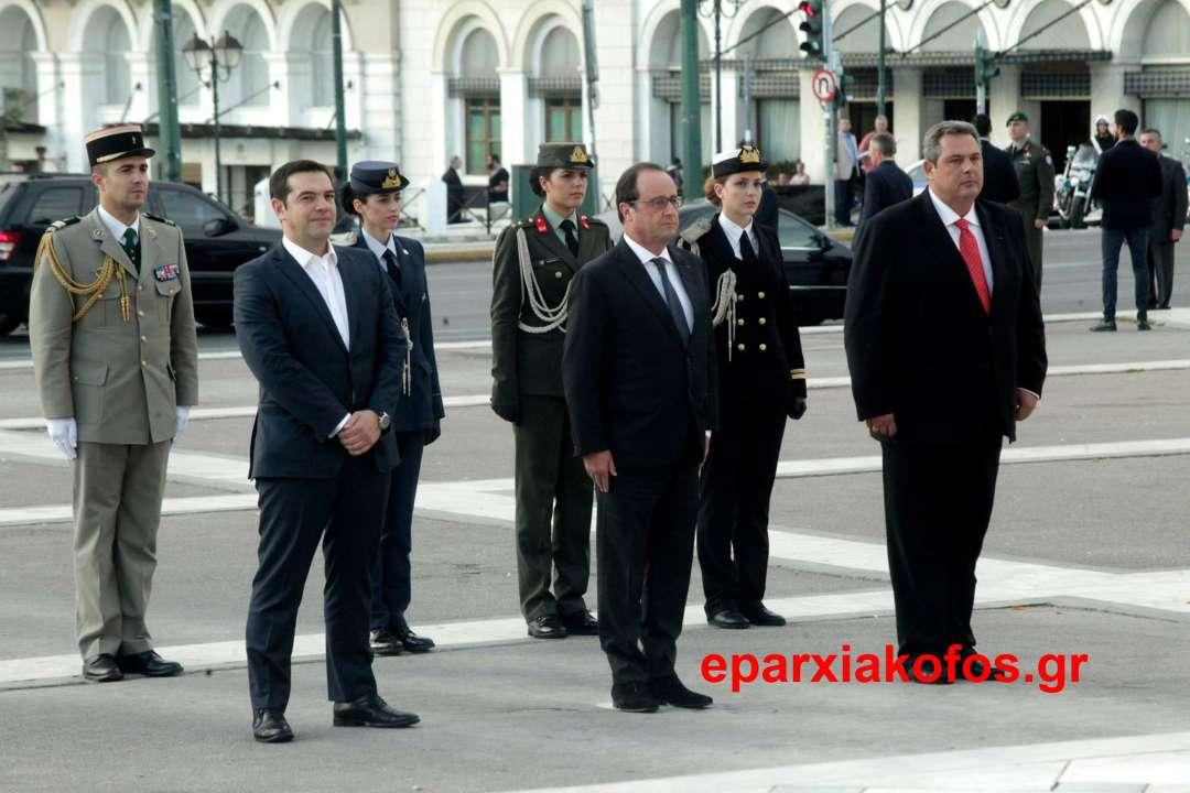 Ρεζίλι ο πρωθυπουργός στην ανάκρουση των Εθνικών Ύμνων Γαλλίας και Ελλάδας
