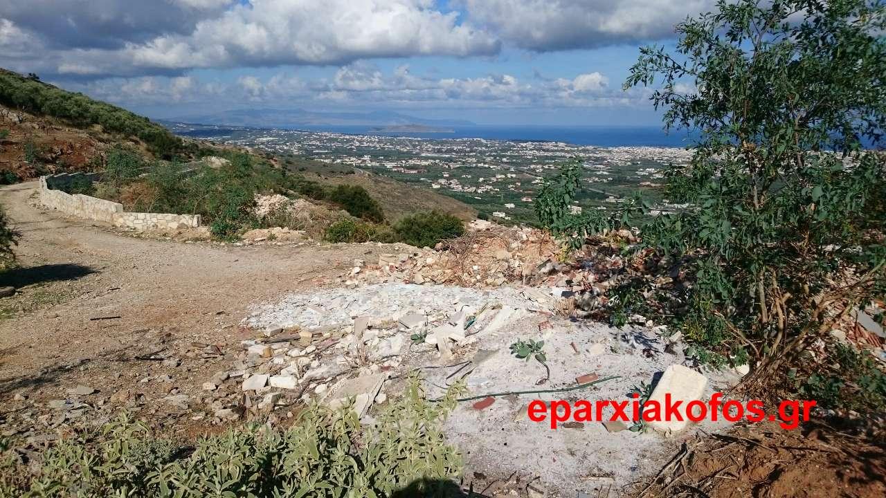 eparxiakofos_gr_0018