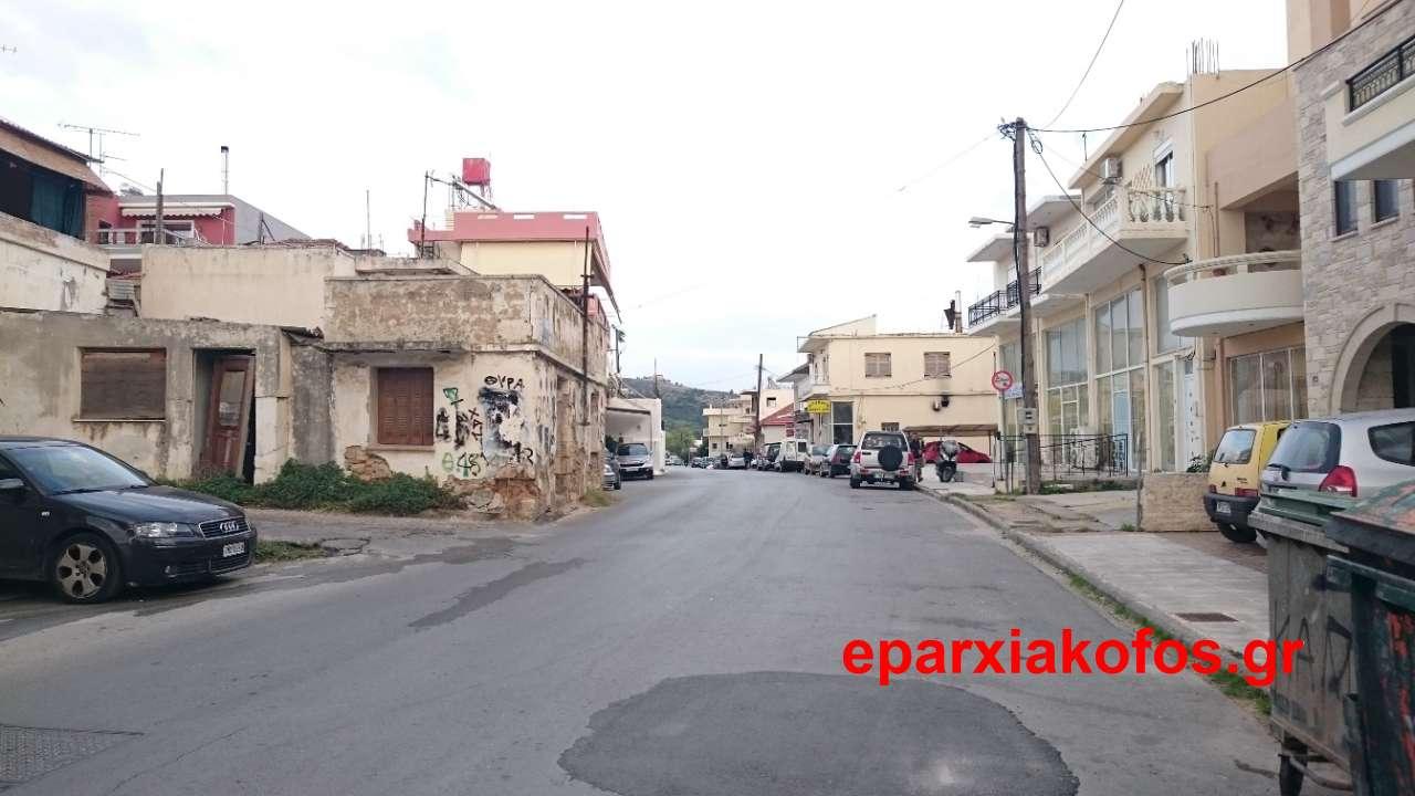eparxiakofos_gr_0019