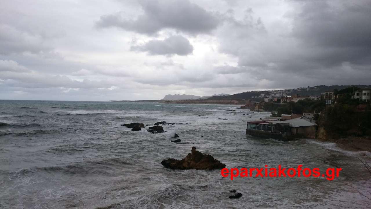 eparxiakofos_gr_0033