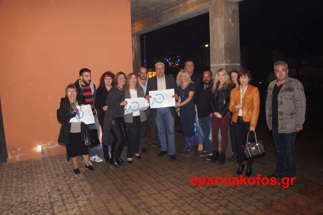 Εκδήλωση με φωταγώγηση στο κτήριο του δημοσίου Ι.Ε.Κ. στον Καβρό Αποκορώνου (Και βίντεο)