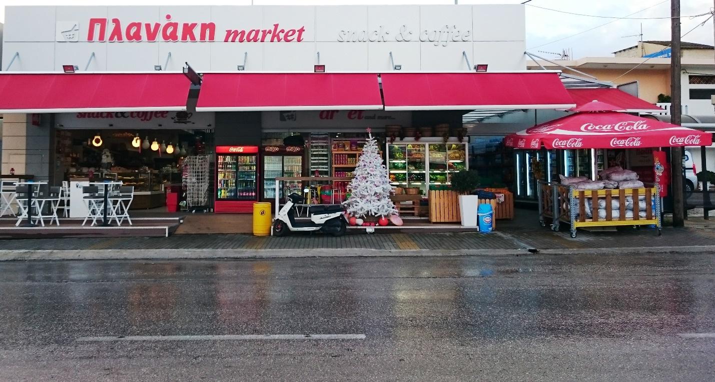 Πλανάκη market – snack – coffee στα Χανιά