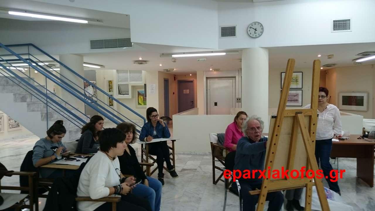 eparxiakofos_gr_0002
