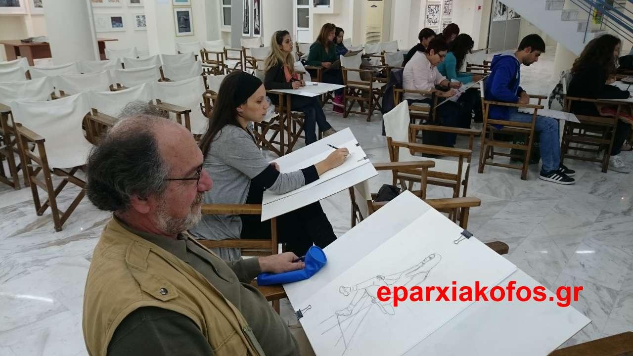 eparxiakofos_gr_0005
