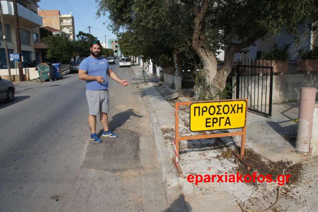 Σε εκκρεμότητα η αποκατάσταση έργου του ΟΤΕ από εργολάβο