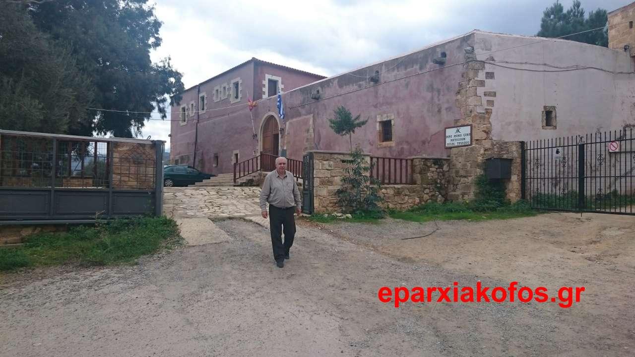 eparxiakofos_gr_0008