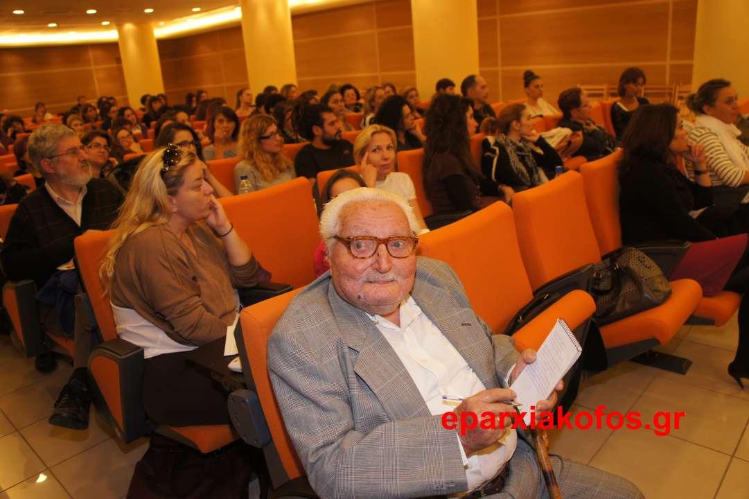 Φοιτητής  ένας 95χρονος Χανιώτης