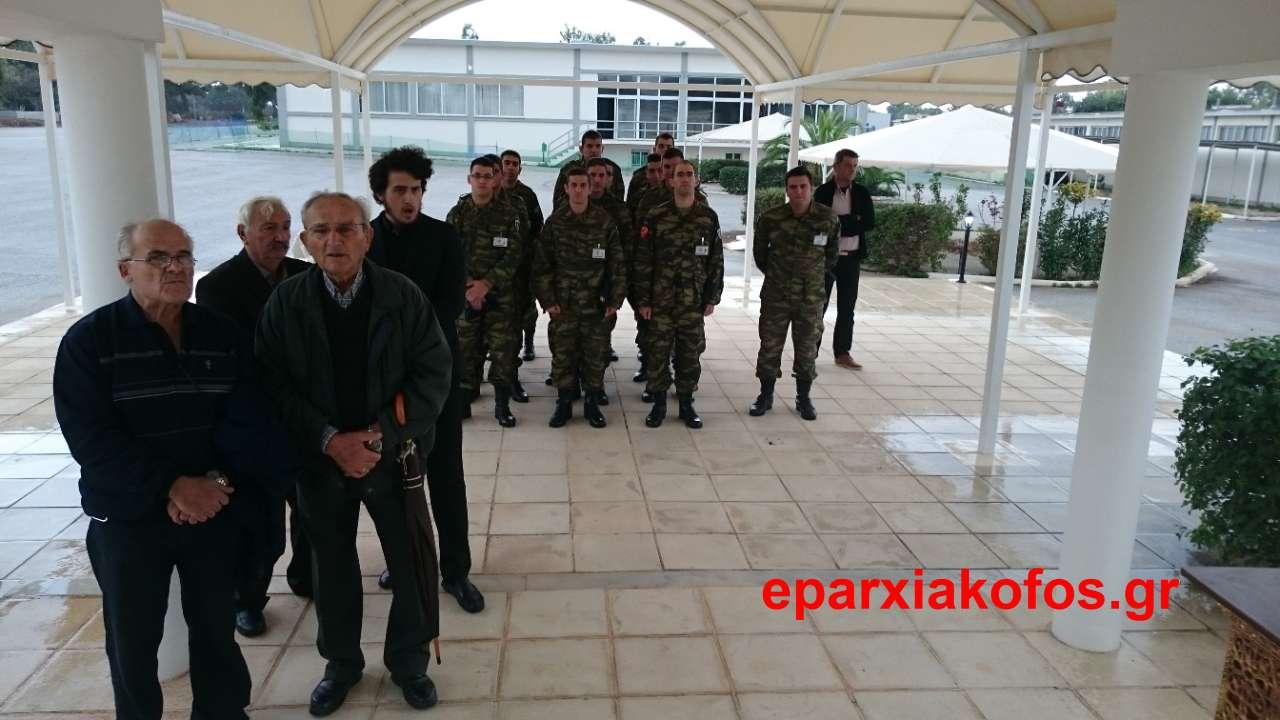 eparxiakofos_gr_0052