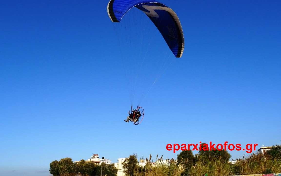 eparxiakofos_gr_0061
