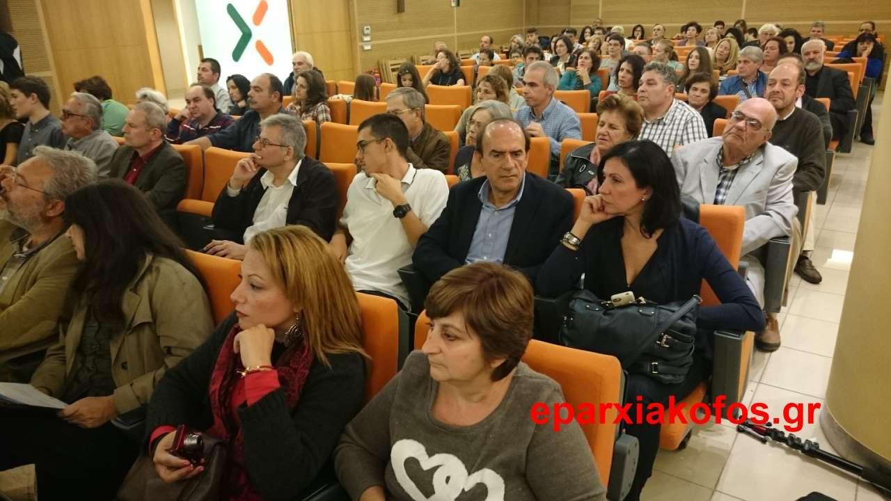 eparxiakofos_gr_0077