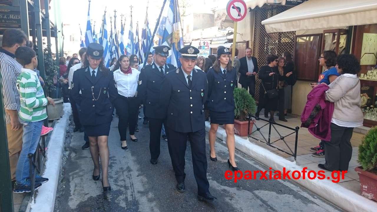 eparxiakofos_gr_0102